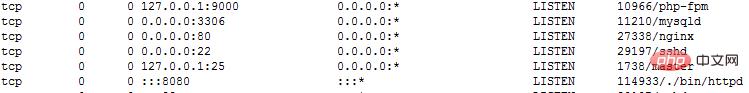 怎么解决Linux下编译安装Apache报APR not found