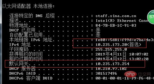 [TCP/IP] 网络层-ARP协议