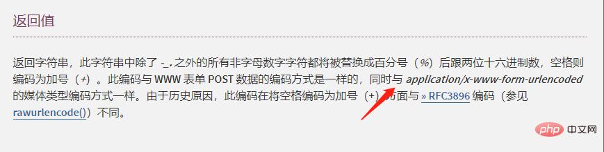Apache用.htaccess文件重定向后,URL的加号无法解析的解决办法