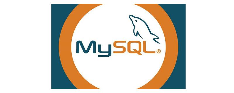 mysql中标识列是什么意思有什么用