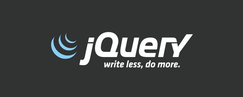 怎么使用jquery