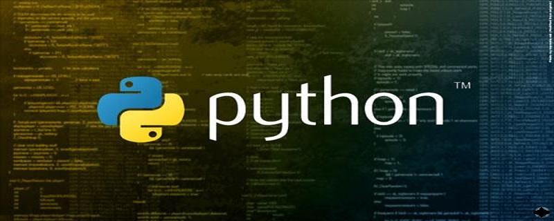 python后端开发学什么