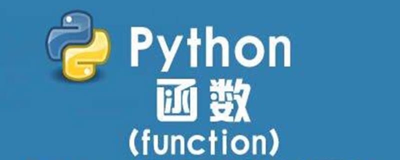python中params是什么