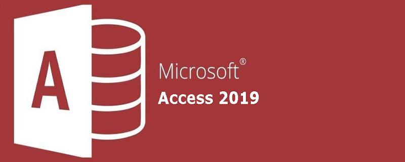 access数据库的基本操作