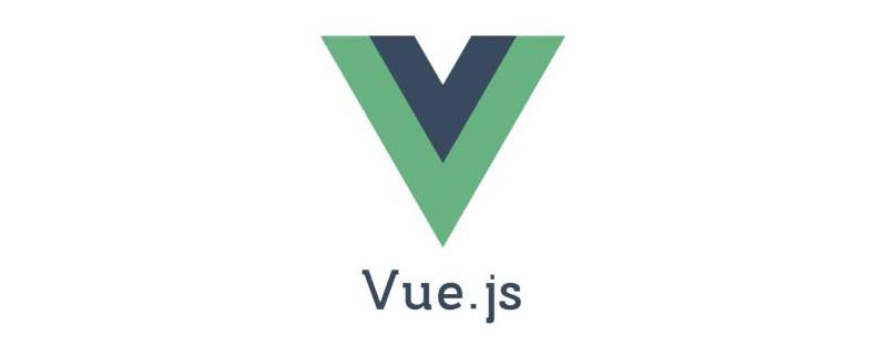 Vue項目中如何使用可視化圖表echarts