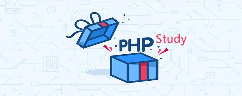 phpstudy怎么搭建数据库
