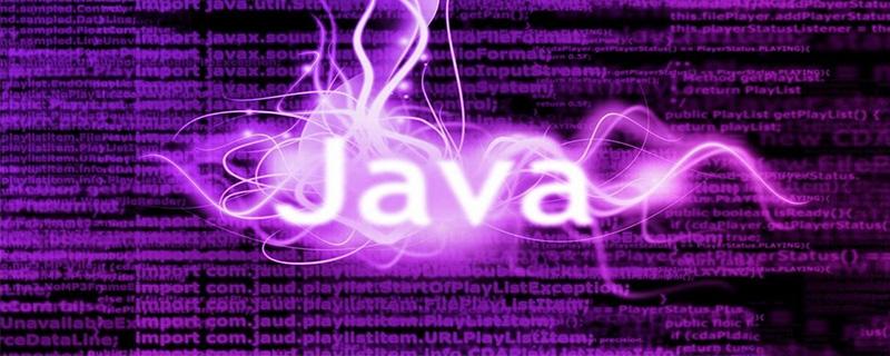java如何判断是不是数字