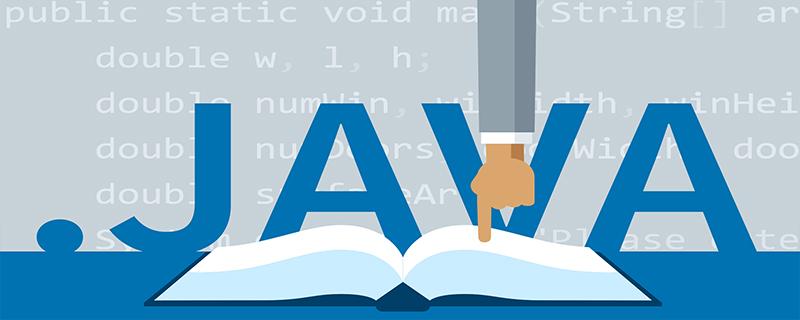 java中判断是否是闰年的方法详解