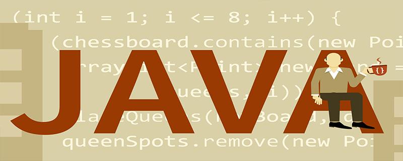java中的實例什么意思?