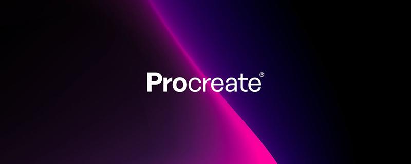 procreate笔刷设置