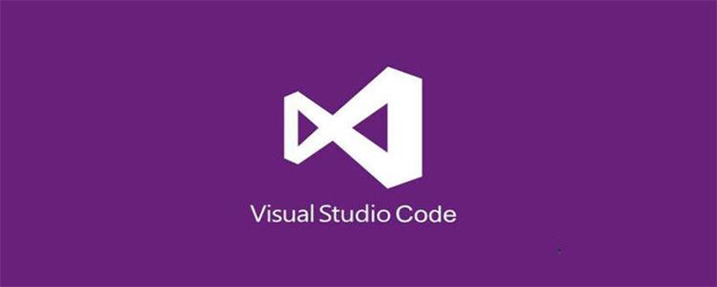 如何修改vscode模板