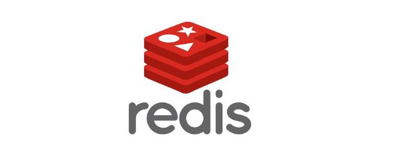 redis密码管理介绍