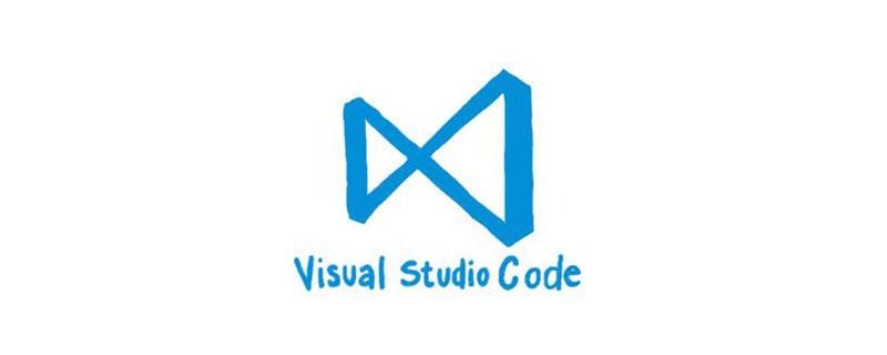 vscode终端乱码如何解决
