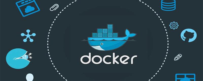 已經運行的docker如何重新掛載目錄