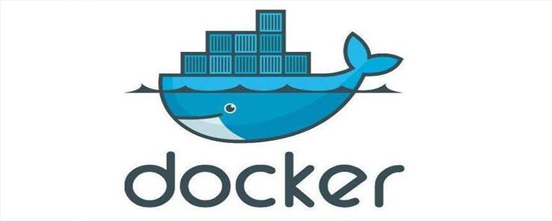 如何查看docker容器的時間