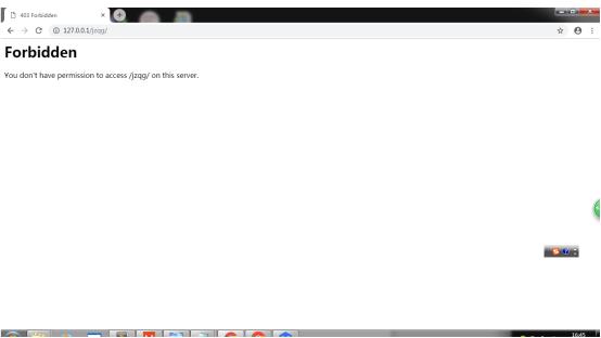 phpstudy访问文件报错403/Forbidden解决办法