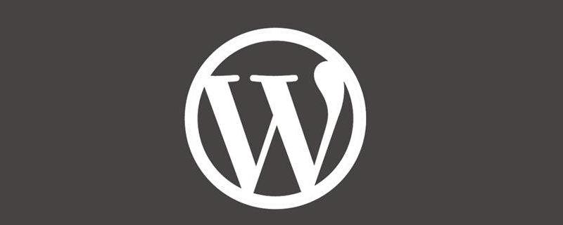 wordpress安装文件是哪个