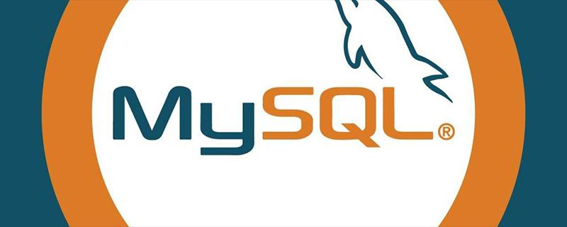 MySQL新特性归档介绍