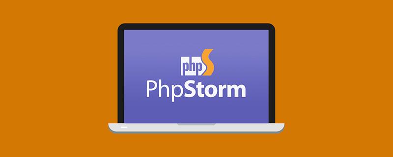 如何用phpstorm写html