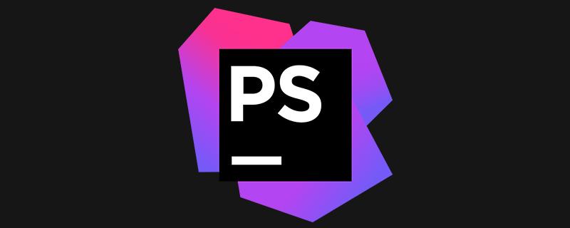 phpstorm可以写html吗
