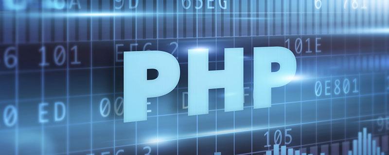 php语言的优势