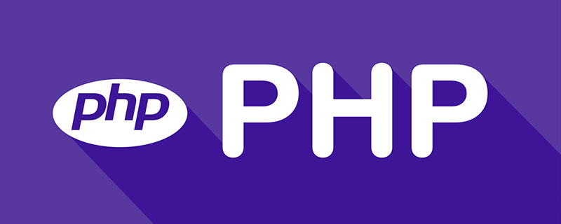 php类和对象的关系