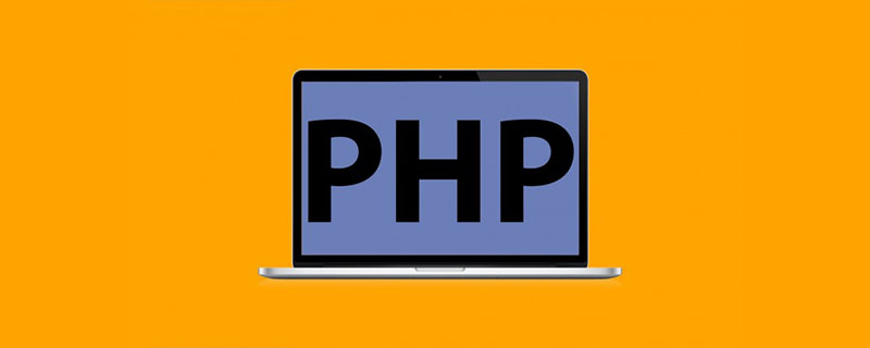 什么是php扩展