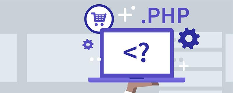 在php程序中什么是时间戳