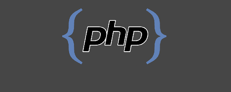php如何实现多表查询