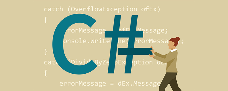 .Net Core如何读取Json配置文件