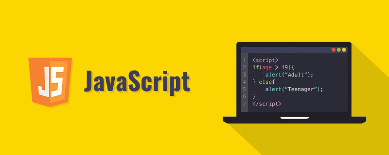 JavaScript中你所不知道的sort方法