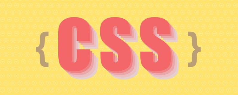 使用CSS实现酷炫的充电动画