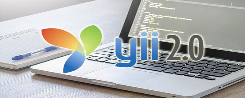 yii2.0程序如何安装?