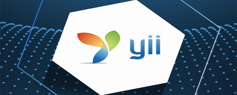 yii2怎么获取sql语句?