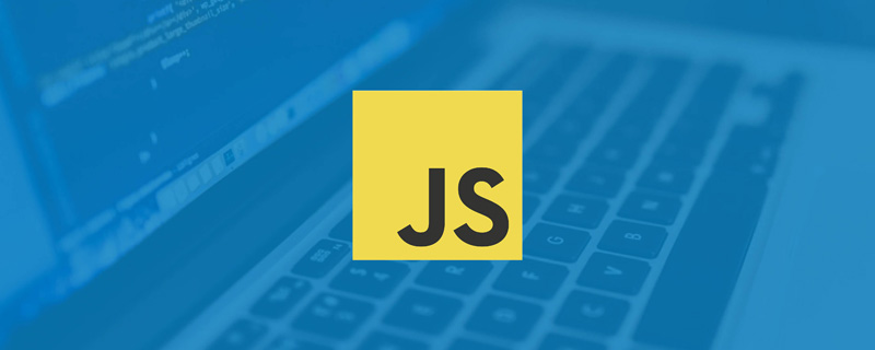 JavaScript中split和join的區別