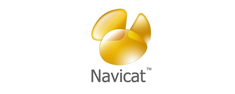 navicat如何为表添加索引