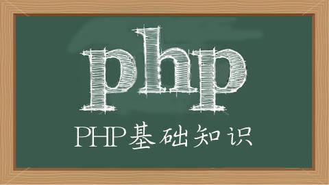 PHP实现类似于Python中的Construct库功能(二)实现适配器功能