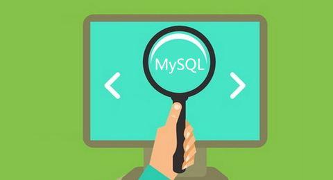 浅析mysql-server 与 mysql-client 的区别
