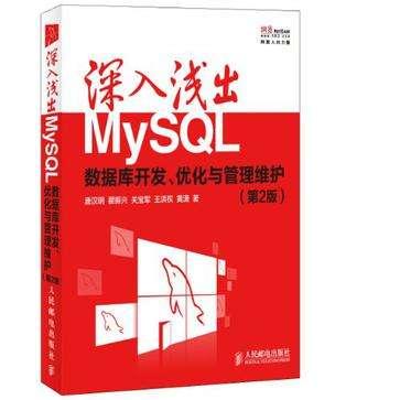 mysql的并发控制原理