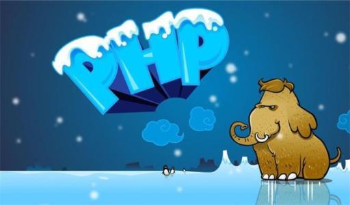 PHP主流框架优缺点分析