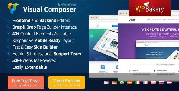 windows下composer的安装与设置全局变量
