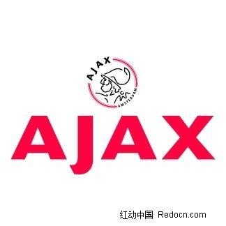 Ajax完整详细教程(二)