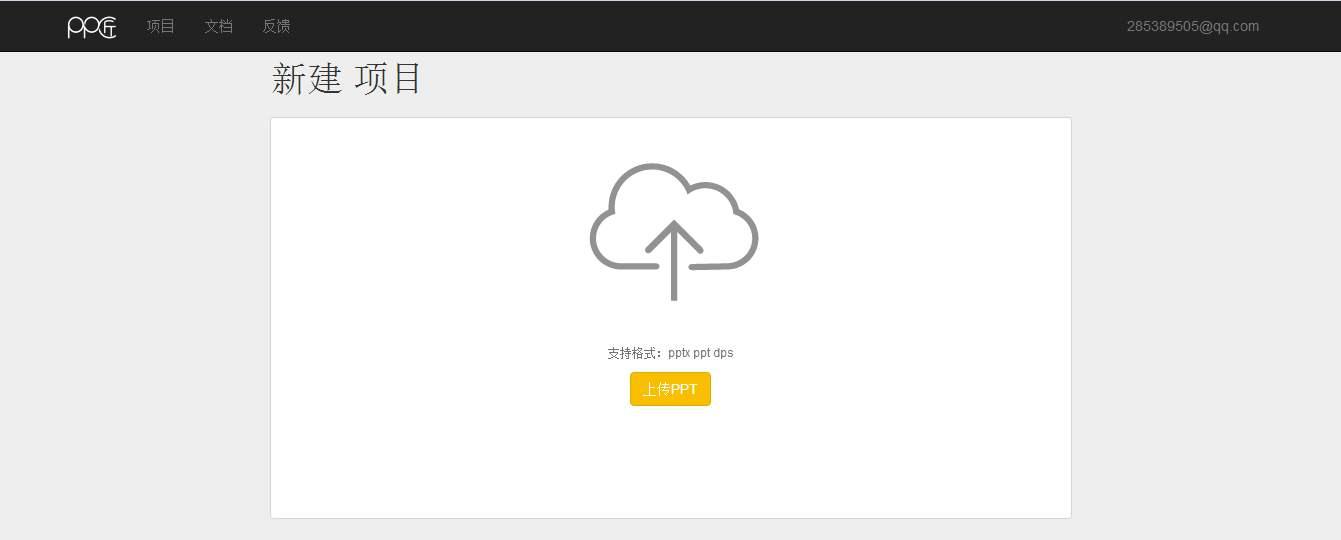 PHP实现文件上传下载实例详细讲解