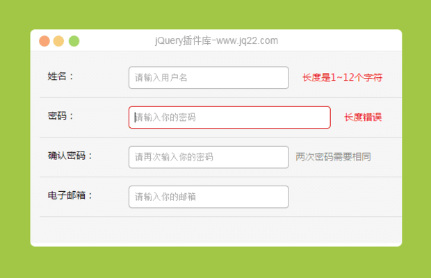 form表单在PHP中的实现方式