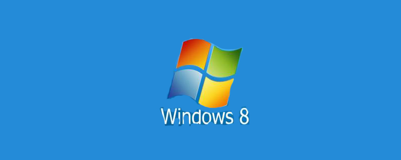 windows8.1激活密钥