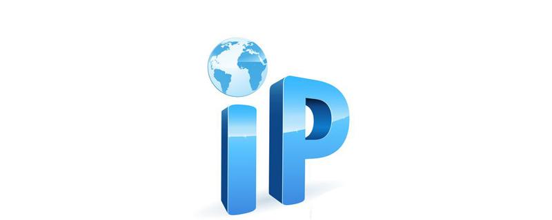 无法保存ip设置,请检查一个或多个