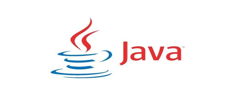 java中的数据类型有哪些