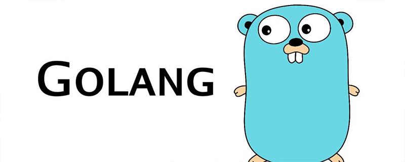 golang与java语法上的区别