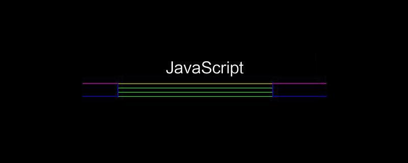 javascript原型链污染攻击