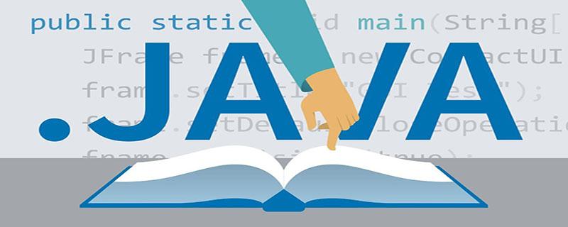 關于java中變量命名規范的詳細介紹